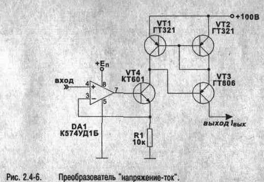 Преобразователь тока с 12 на 24 своими руками